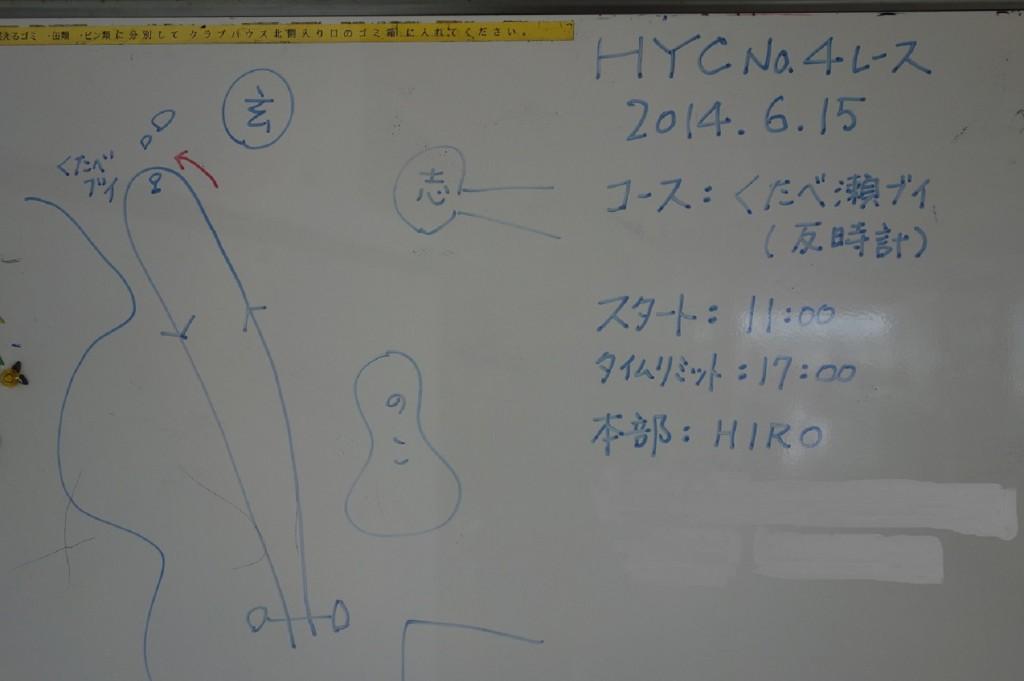 DSC00685